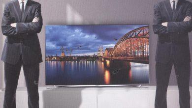 Photo of Cepkask Samsung Televizyonları Sigortaladı
